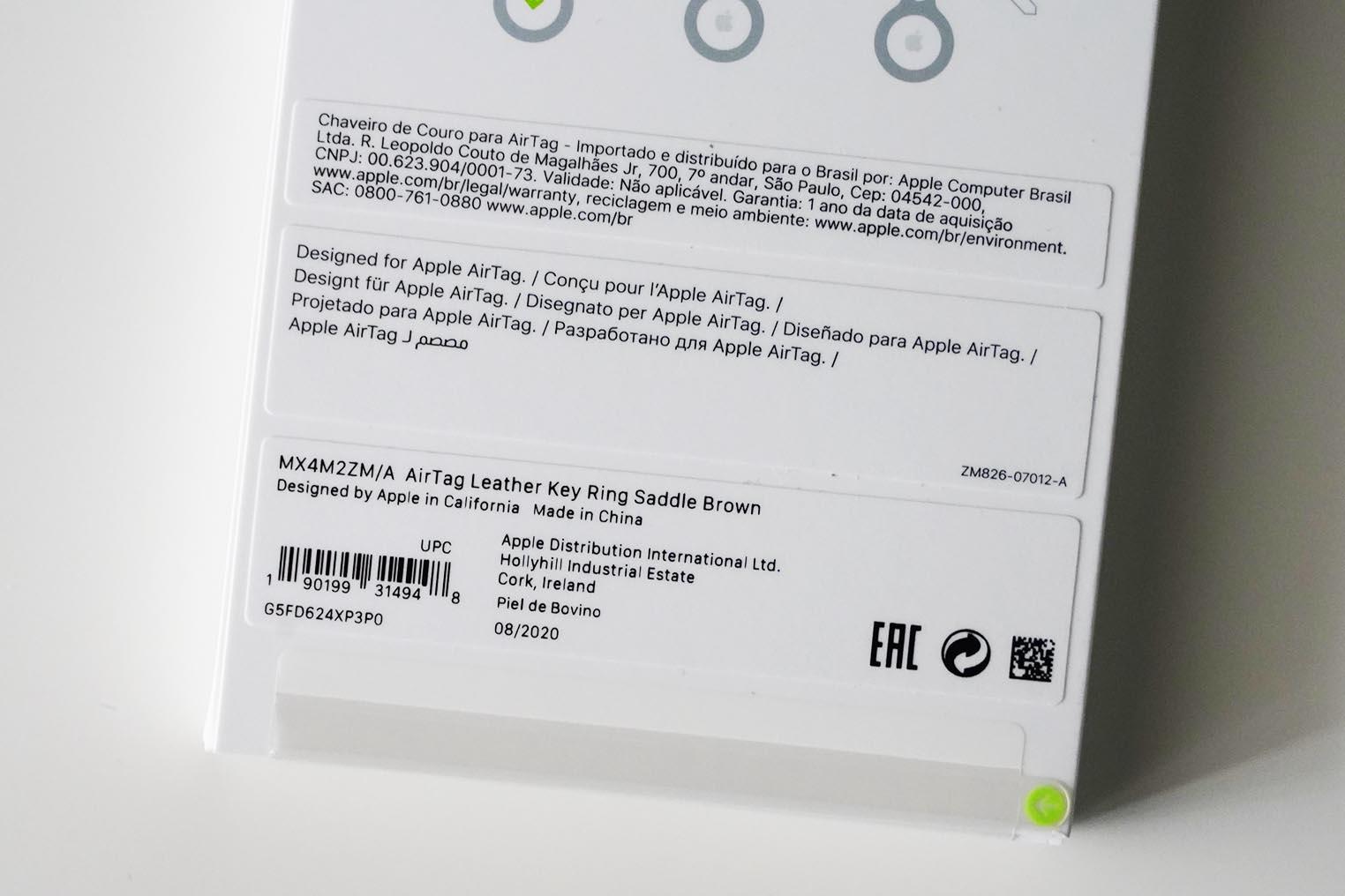 AirTag packaging 2020