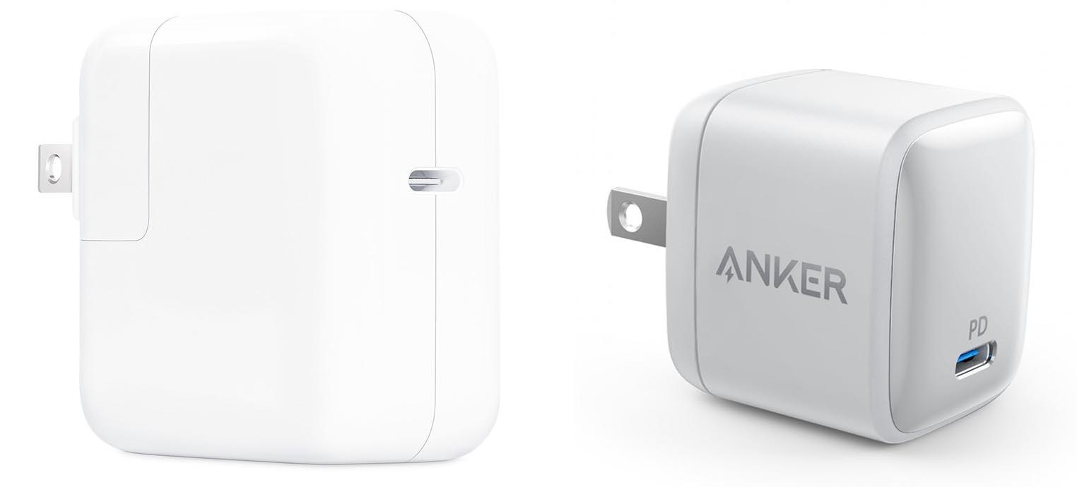Aker chargeur 27W comparaison Apple