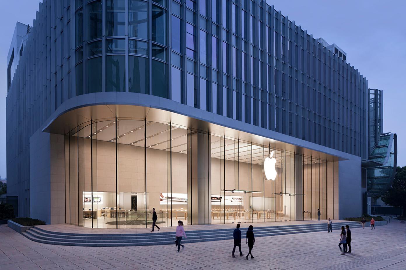 Apple Store de Nanjing East, Shanghai