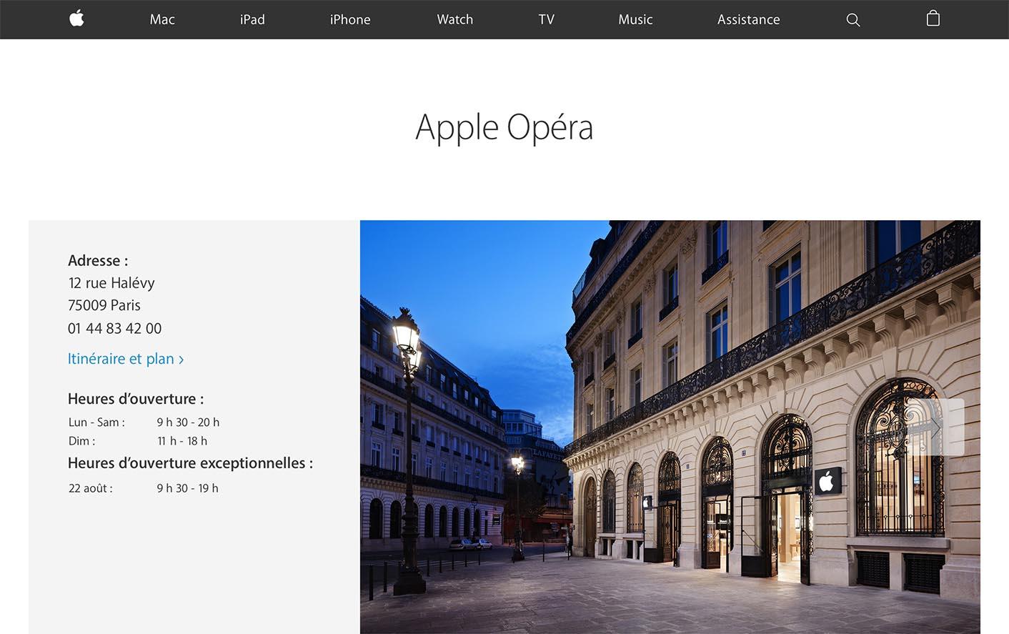 Apple Opera