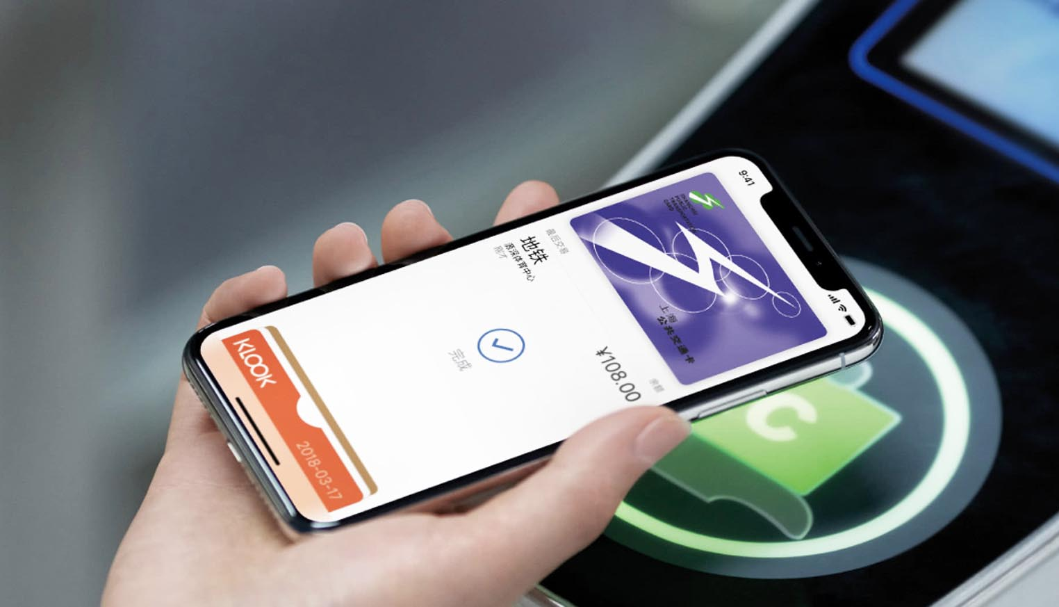 Apple Pay transport Shanghai