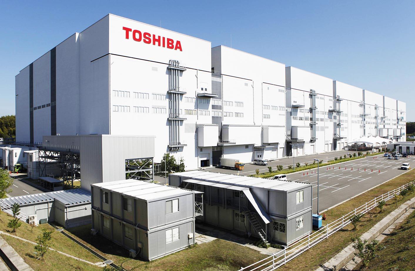 Usine Toshiba