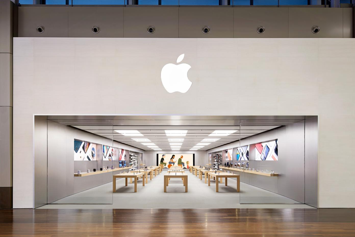 Apple Store Nice