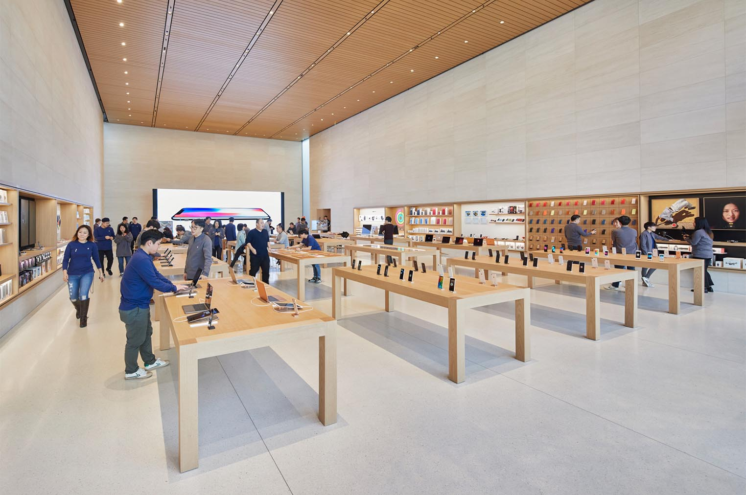 Apple Store Garosugil