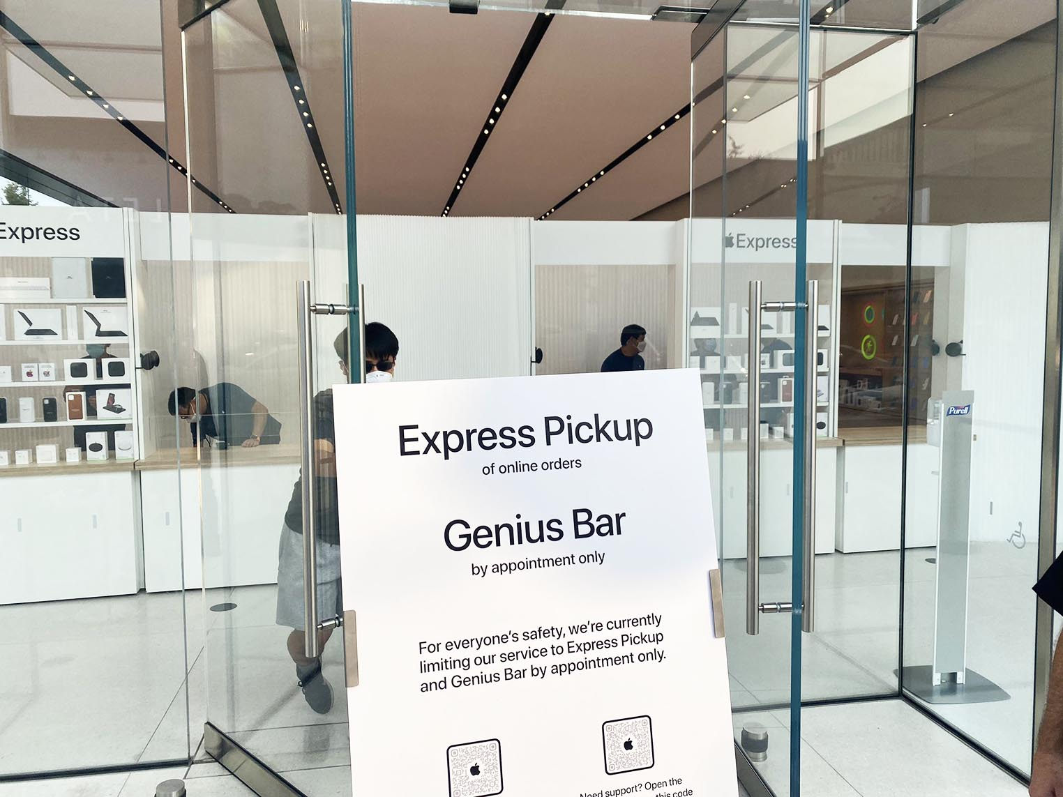 Apple Store Express Burlingame