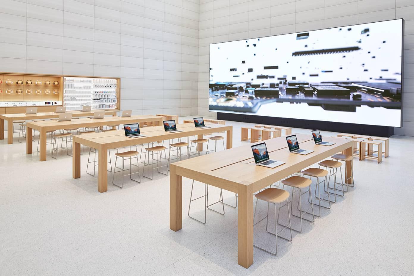 Apple Store Bruxelles