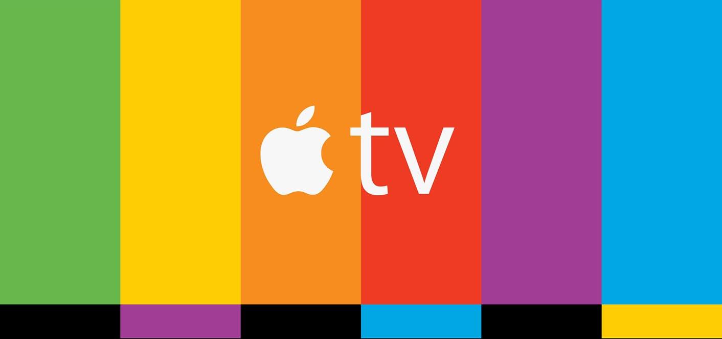 Apple TV pub