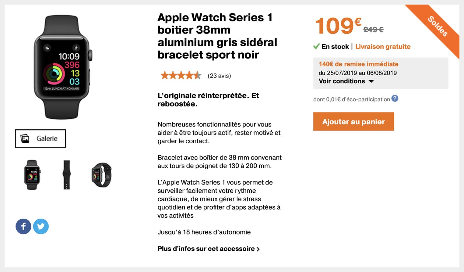 Apple Watch Series 1 Orange