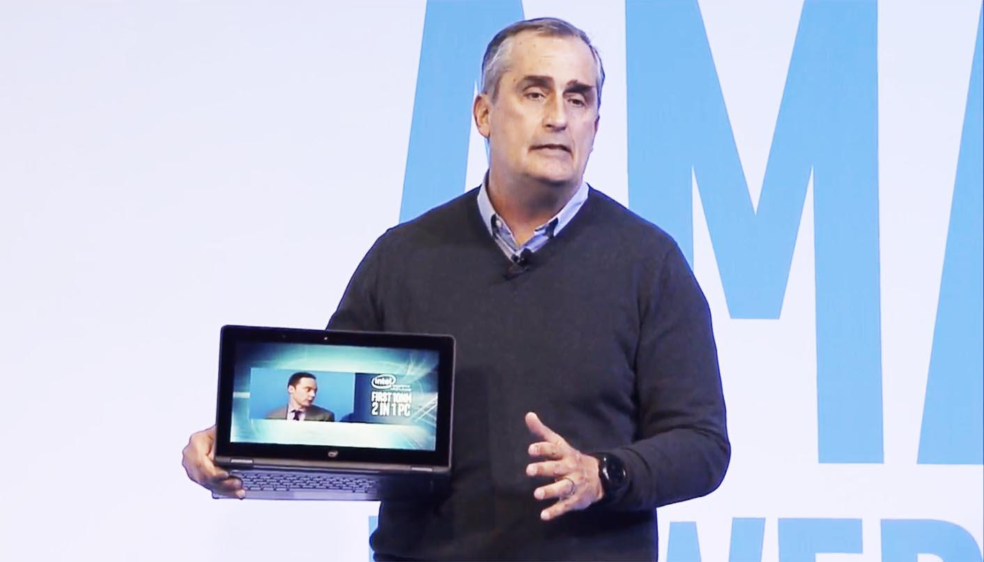 Intel Cannonlake PC