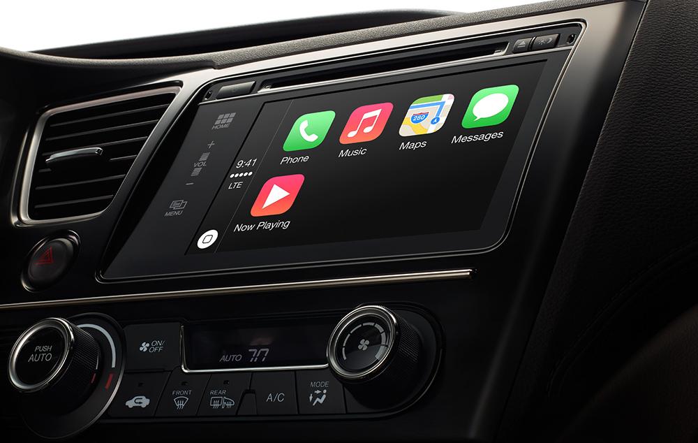 Branchement de voiture pour l'iPhone