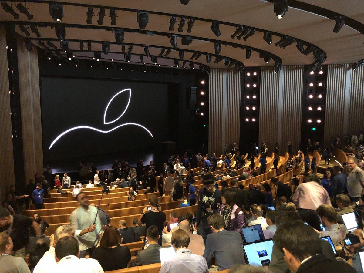 Steve Jobs Theater salle