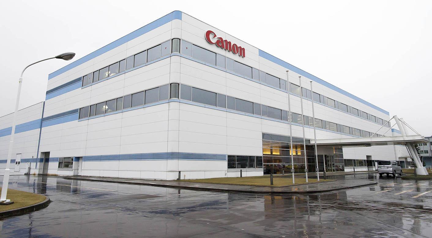 Canon Tokki