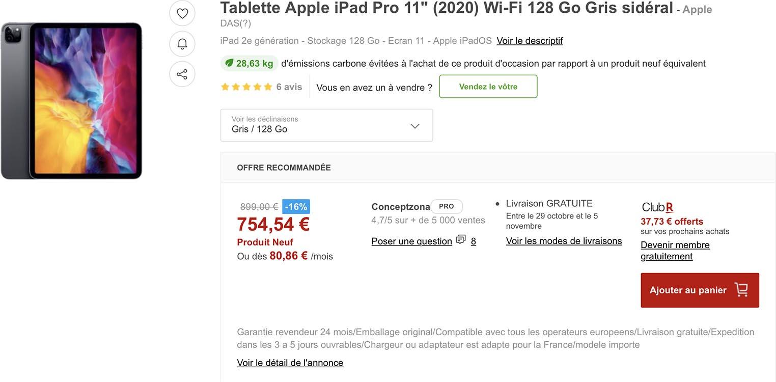 iPad Pro Rakuten