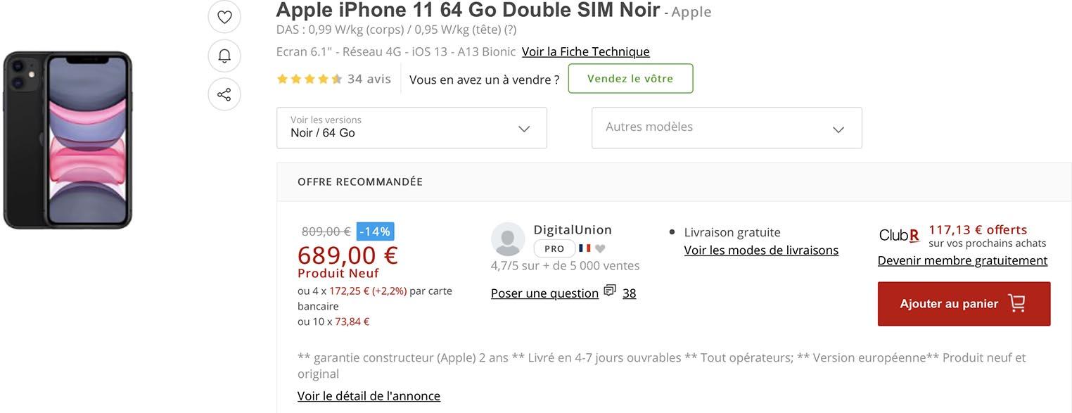iPhone 11 Rakuten