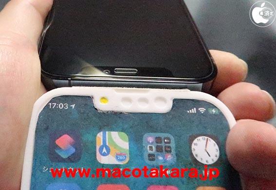 iPhone 13 maquette