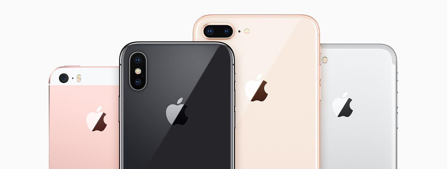 Gamme iPhone 2017