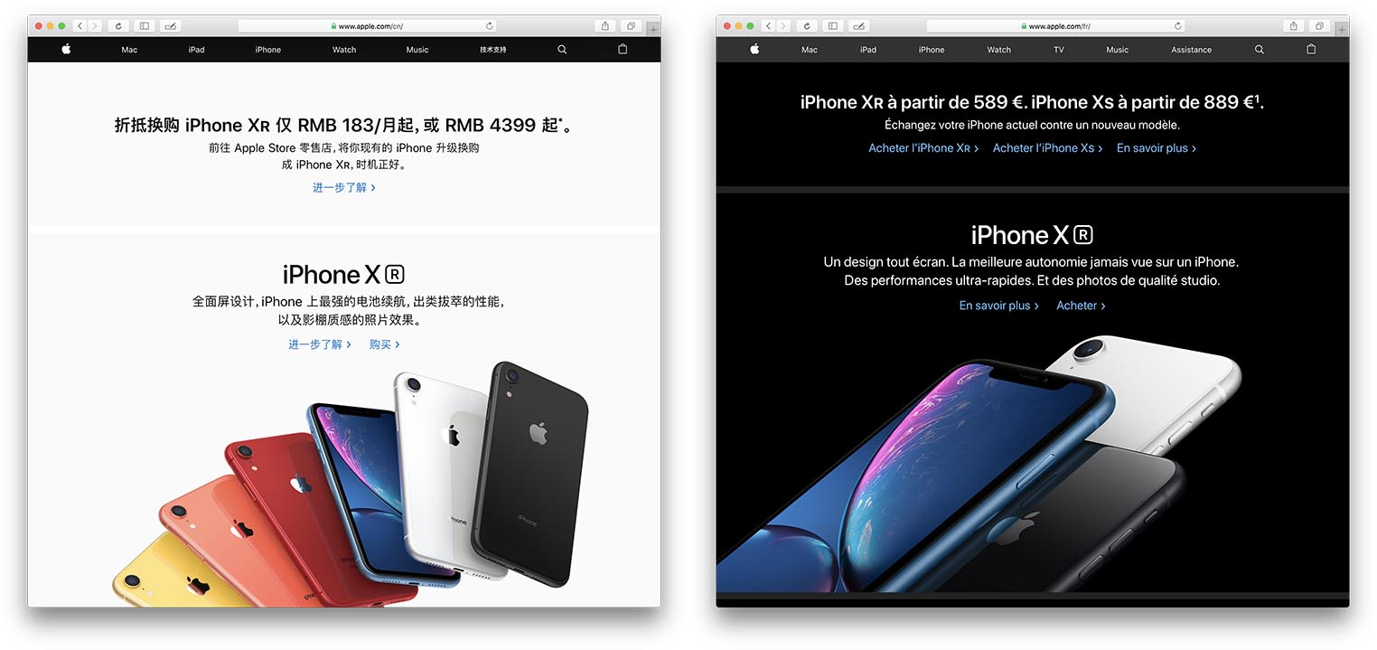Site Apple Chine France