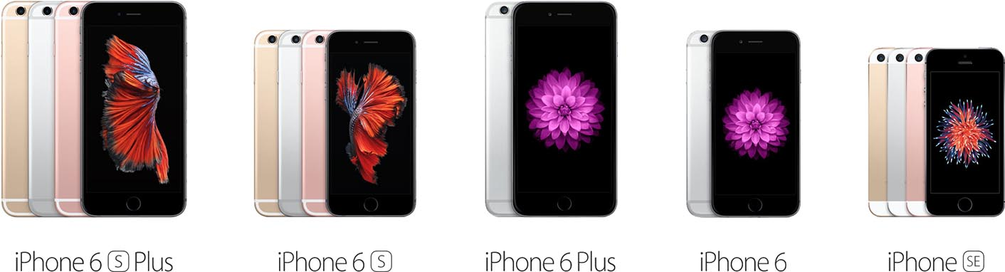 iPhone gamme 2016