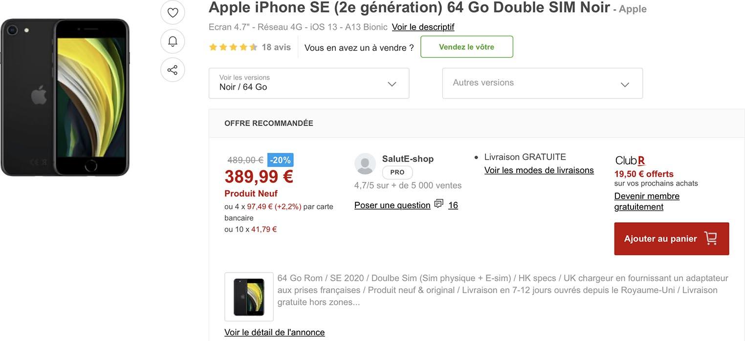 iPhone SE Rakuten