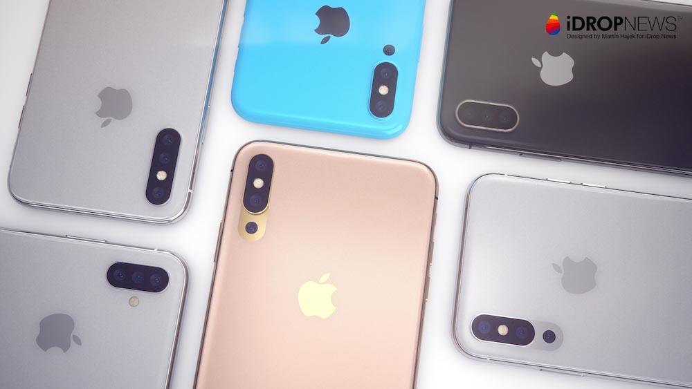 iPhone trois capteurs