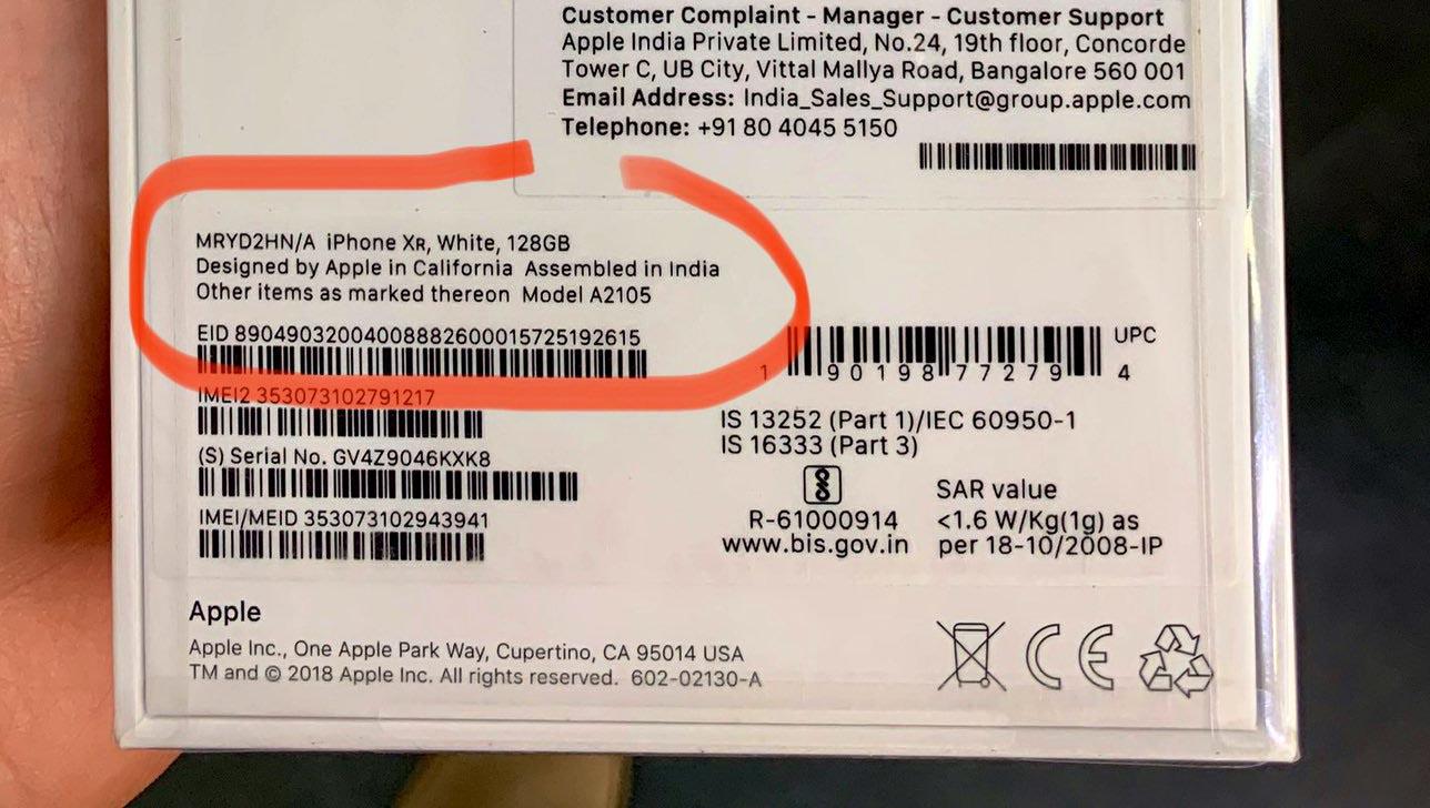 iPhone XR Inde