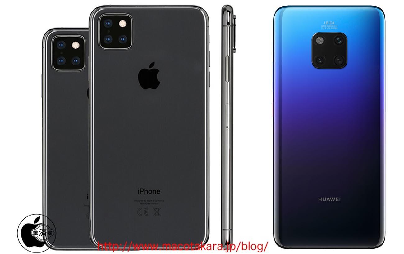 iPhone 11 Huawei Mate 20 Pro