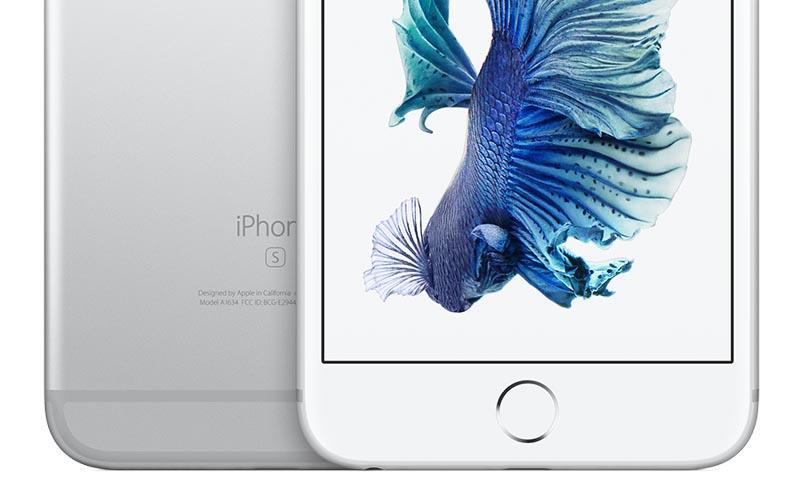 Consomac une vente flash sur les iphone 6s plus - C discount vente flash ...