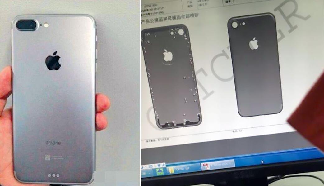 iPhone 7 fuites