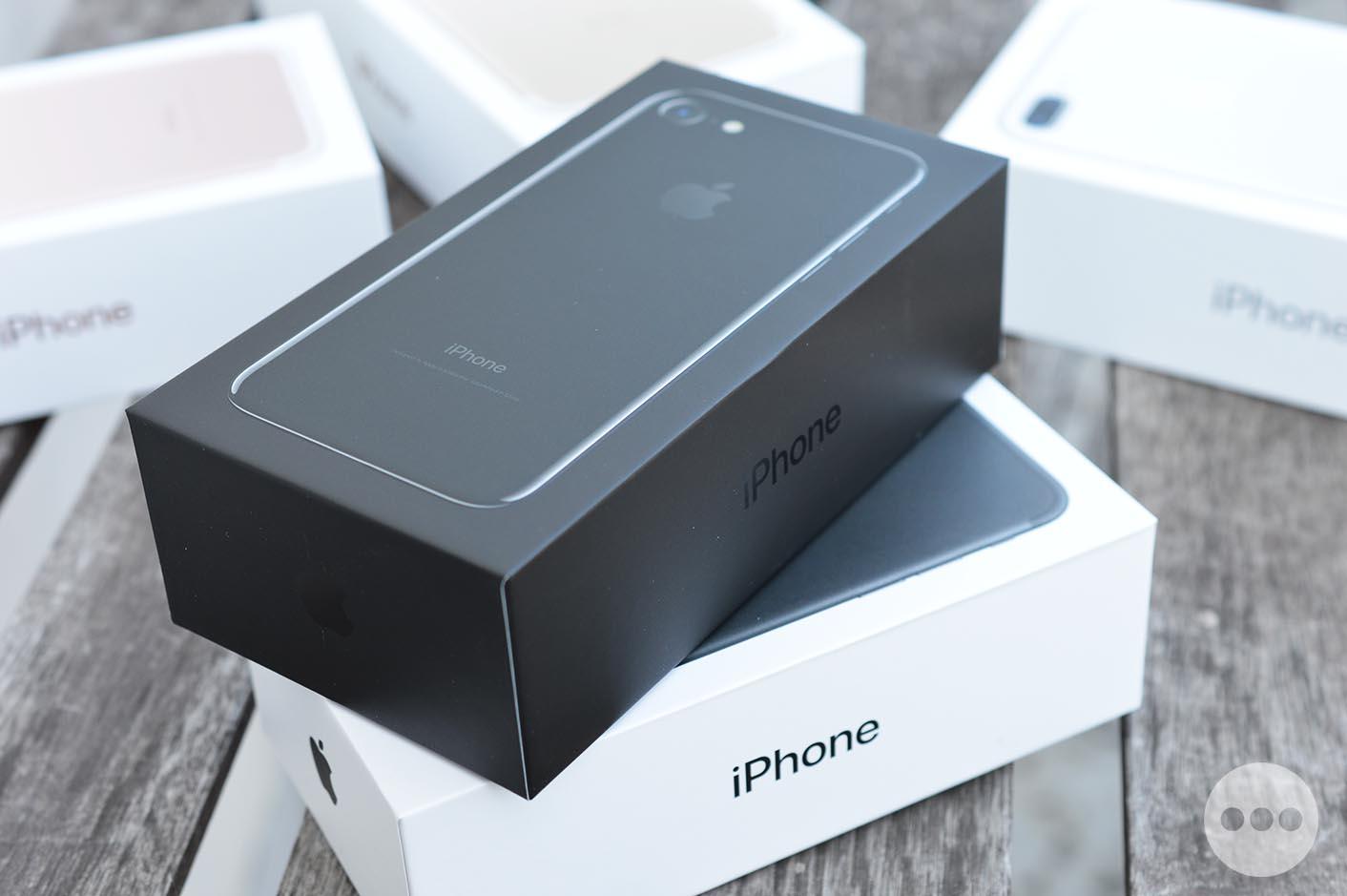 iPhone 7 boites