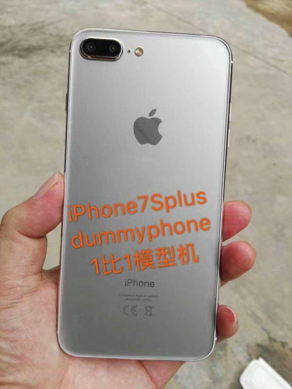 iPhone 7s maquette