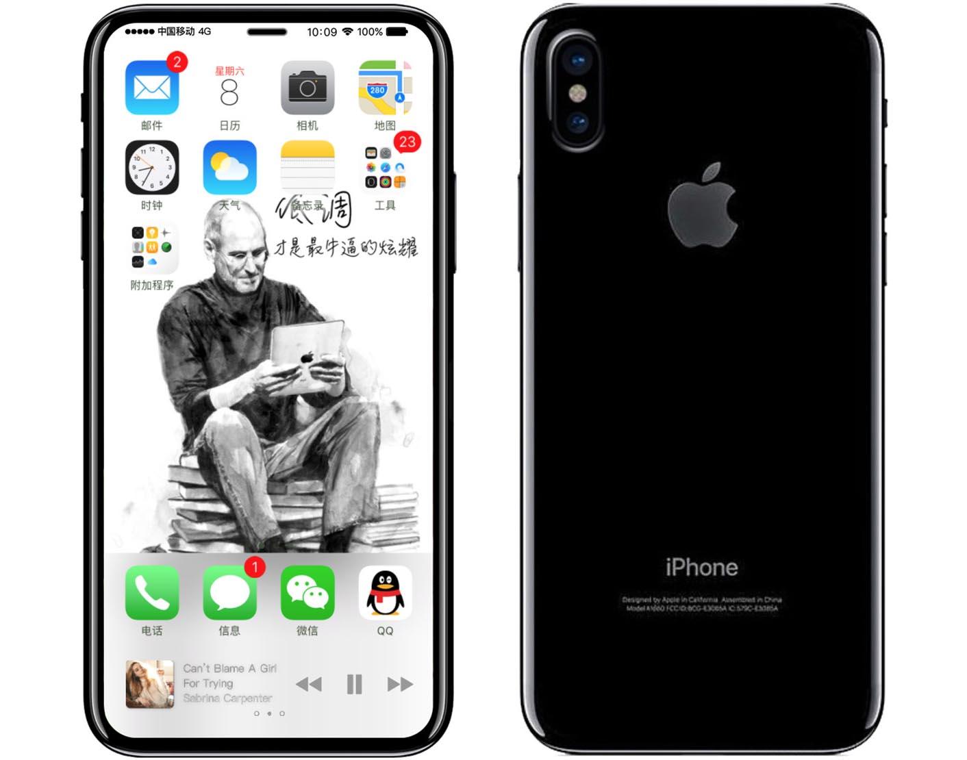 iPhone 8 rendu
