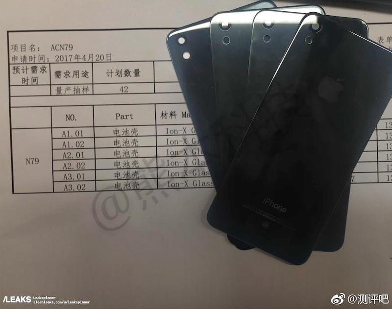 iPhone SE 2 photo volée
