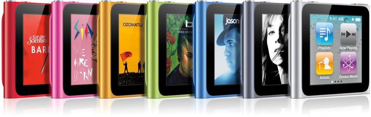 iPod nano sixième génération