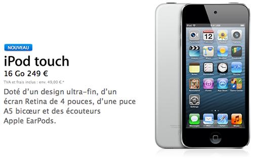 dernier ipod touch 6