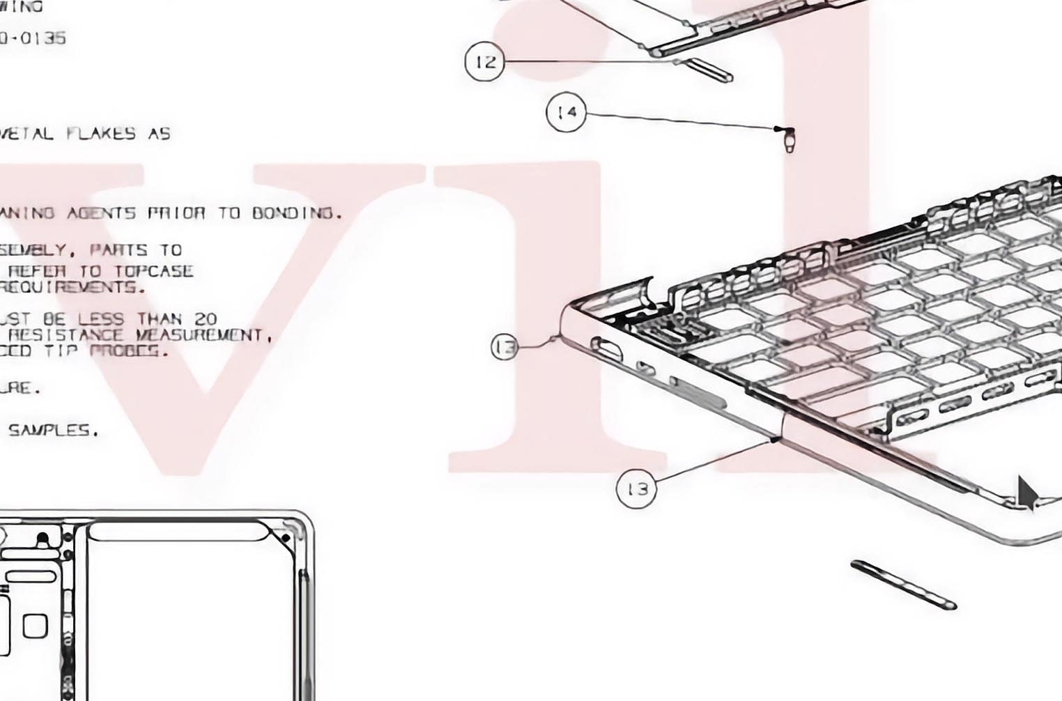 MacBook Pro 2021 fuite