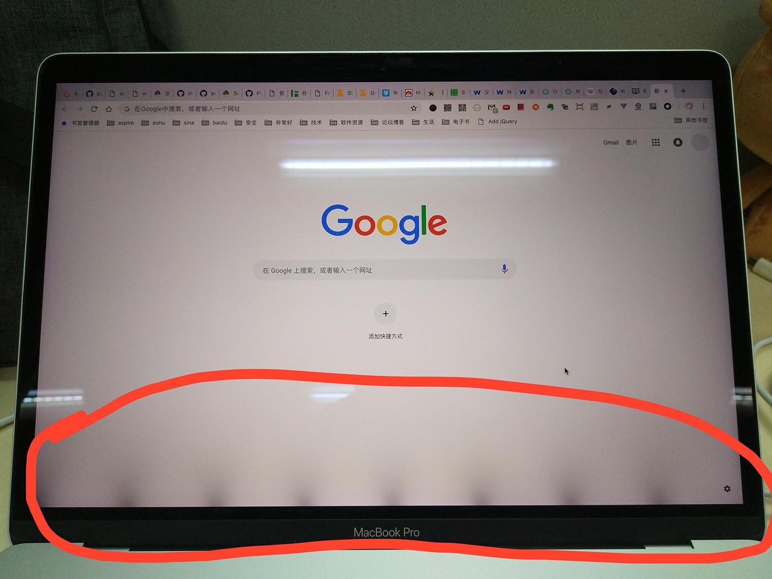 MacBook Pro Flexgate