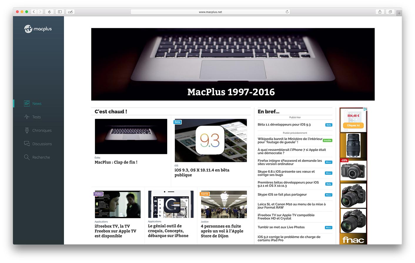 MacPlus Screenshot