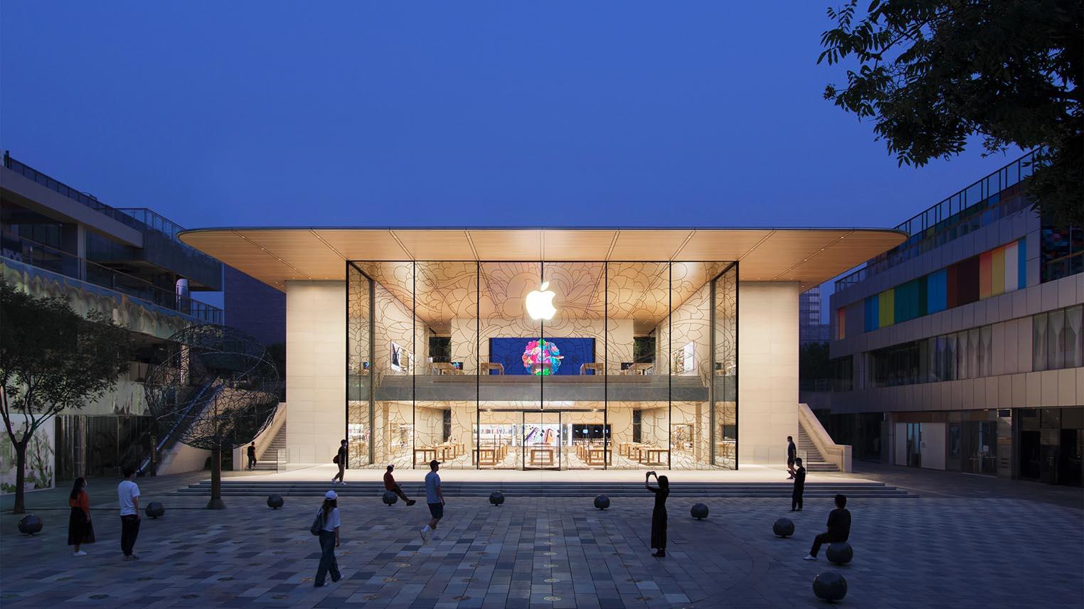 Apple Store Sanlitun