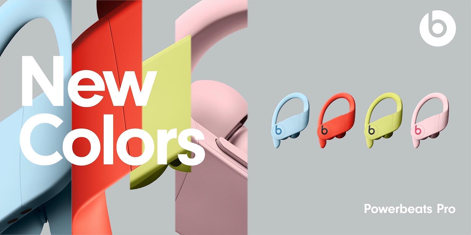 Nouvelles couleurs Powerbeats Pro 2020