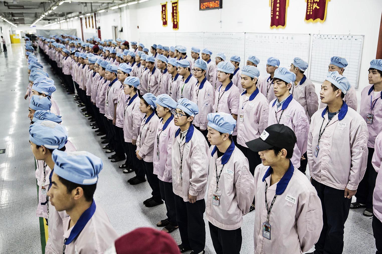 Pegatron usine Shanghai