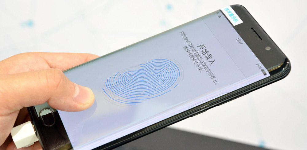 Prototype Vivo Touch ID