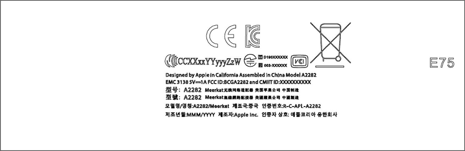 Routeur Apple A2282
