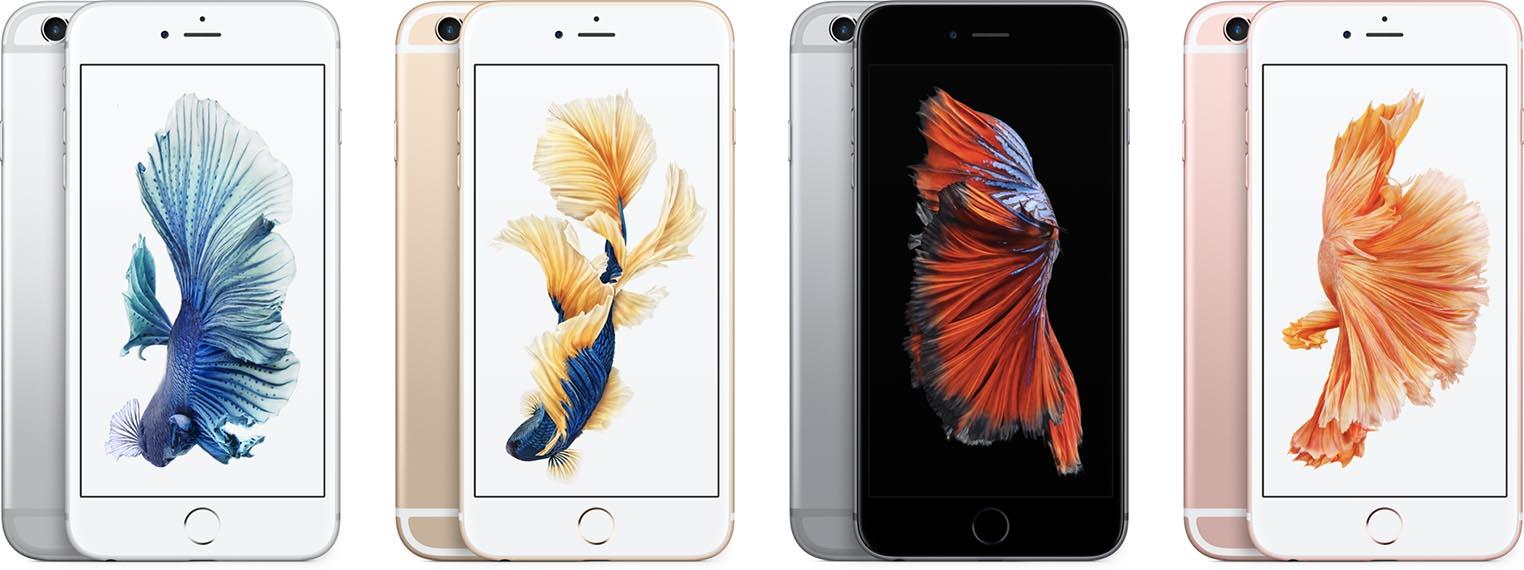 iPhone 6s Plus couleurs