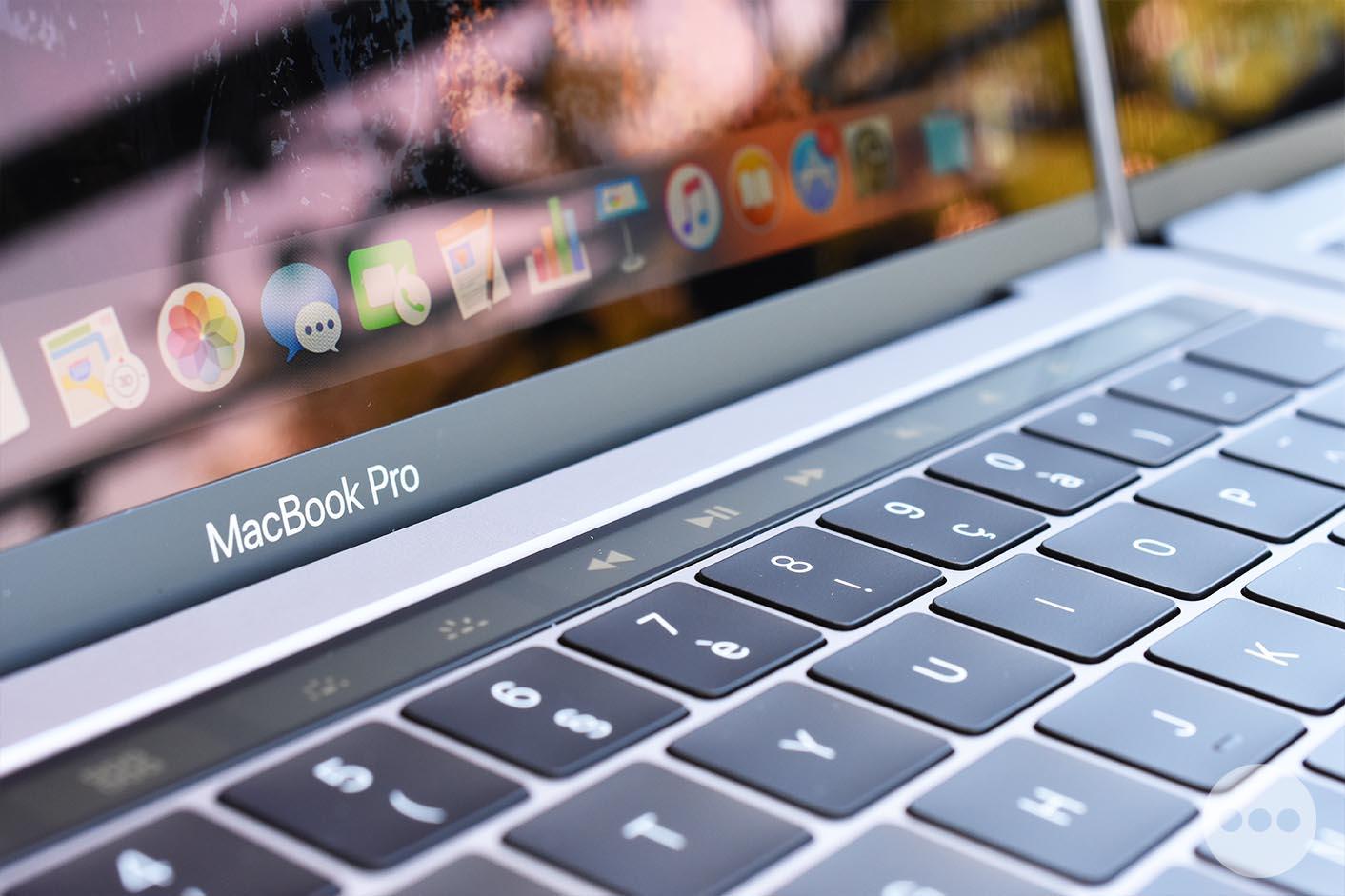 MacBook Pro 2017 13 pouces clavier