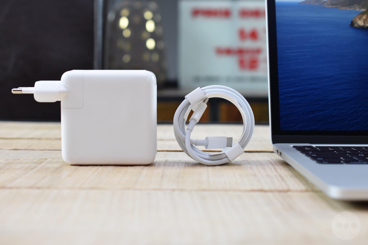 MacBook Pro 13 pouces 2020 chargeur USB-C