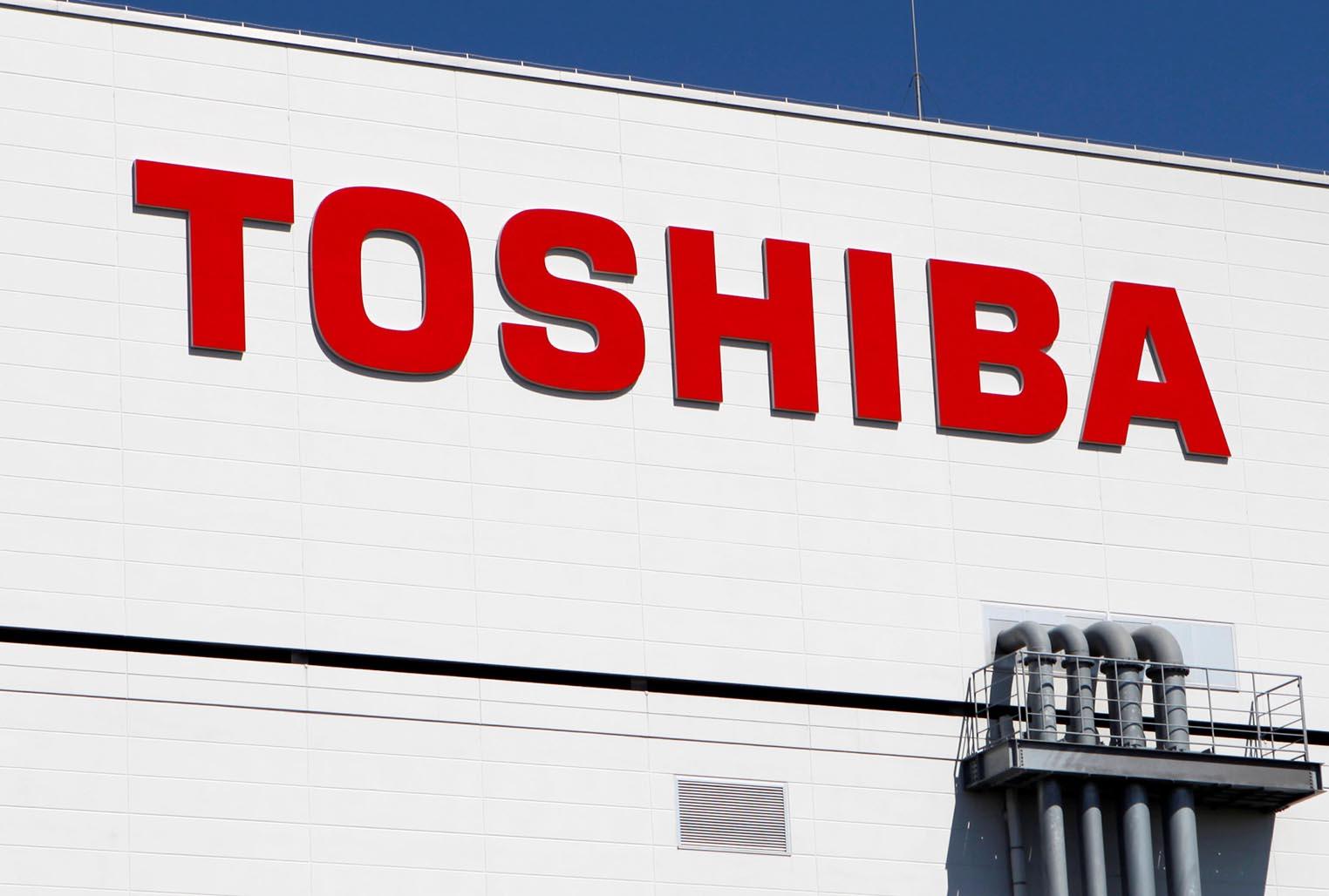 Toshiba logo usine