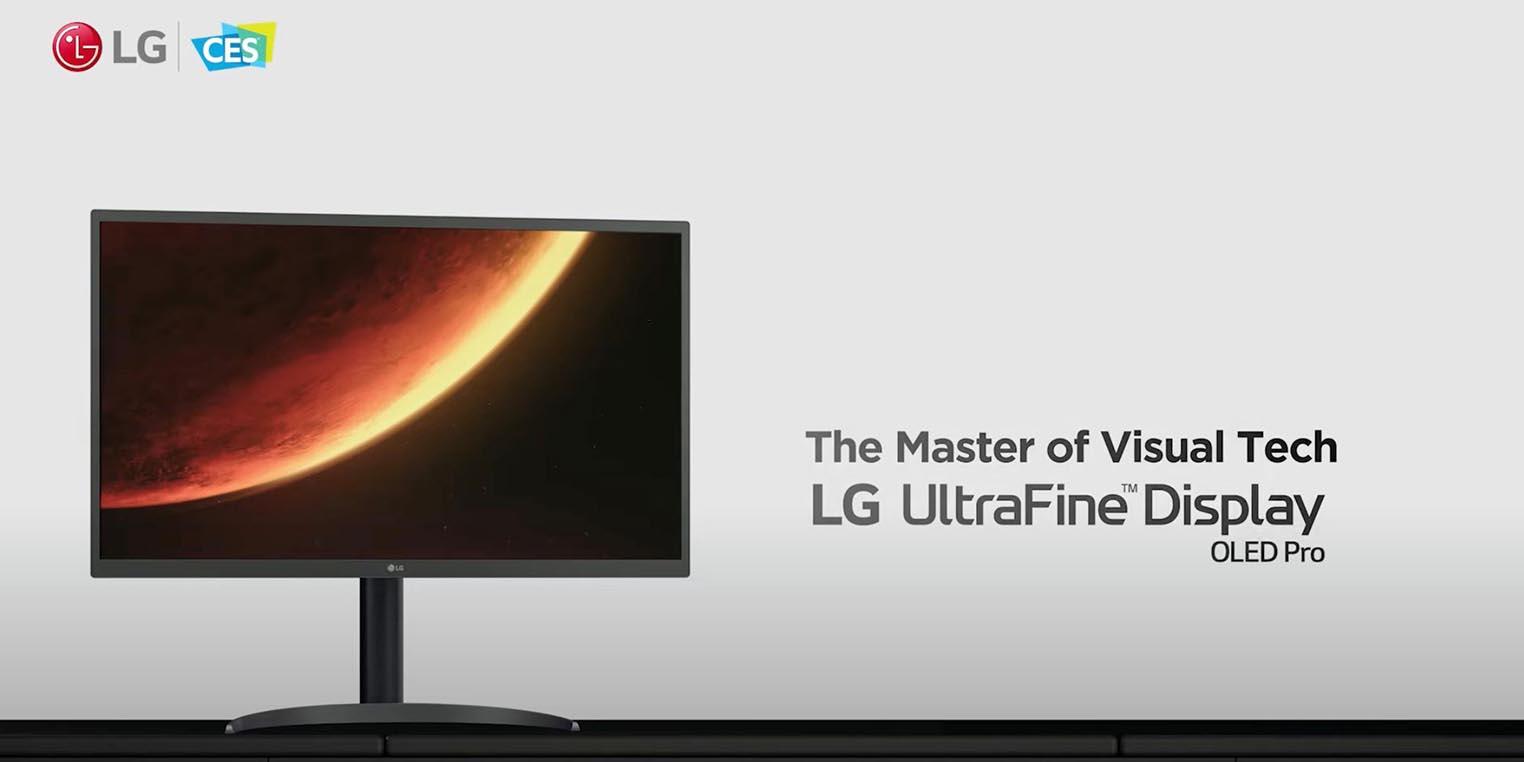Ultrafine OLED Pro