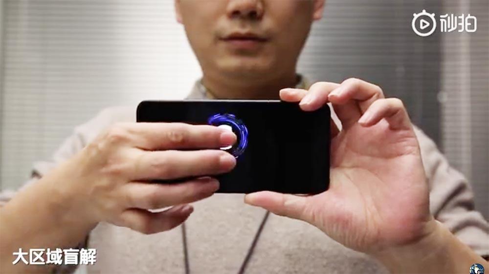 Xiaomi FOD