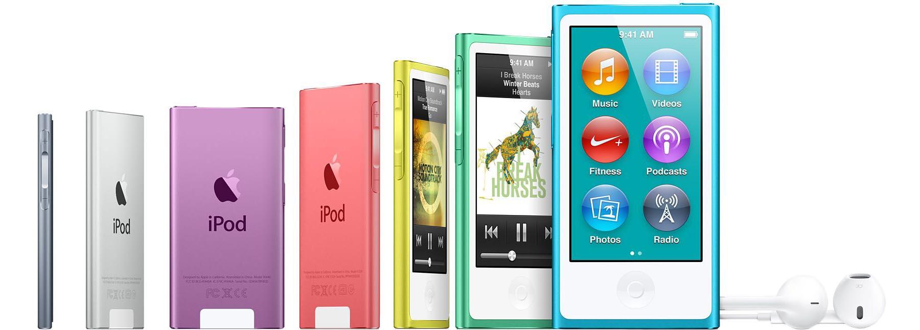 Photo iPod nano