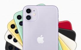 La localisation et la puce Apple U1 de l'iPhone 11